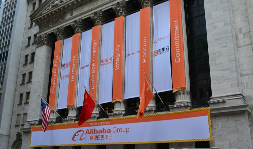 alibaba-groupe-blockchain