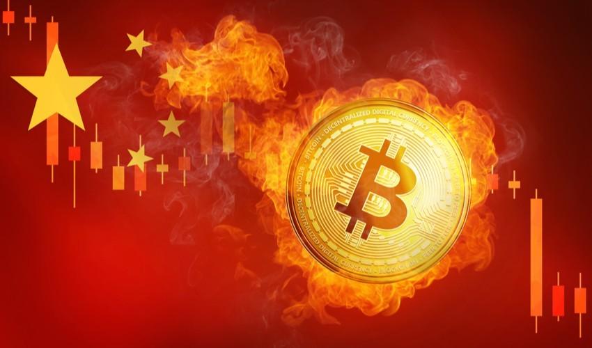 Chine Bitcoin